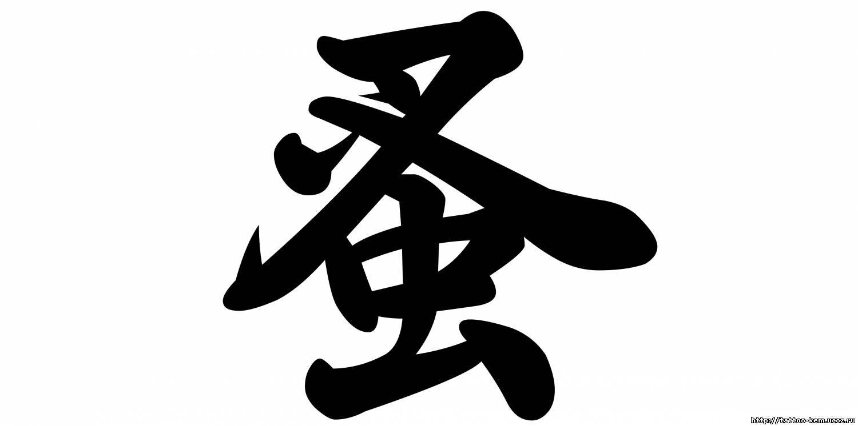 Японская татуировка : каллиграфия в татуировке, фото японских